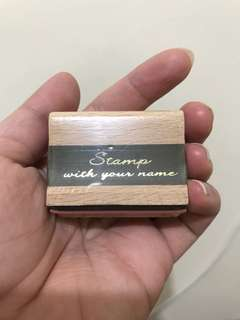 Wood stamp nama william