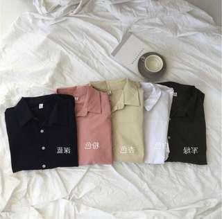 Uzzlang long sleeve button up blouse