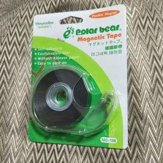 "Flexible Magnetic Tape -Self Adhesive 19mm x 8m (3/4"" x 315"")"