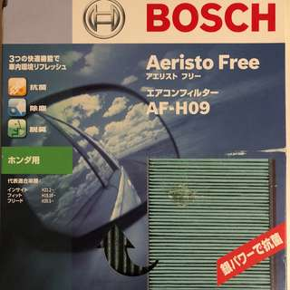 BOSCH Aeristo Free AF-H09