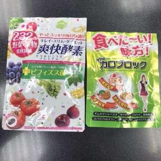 日本酵素 日本直送