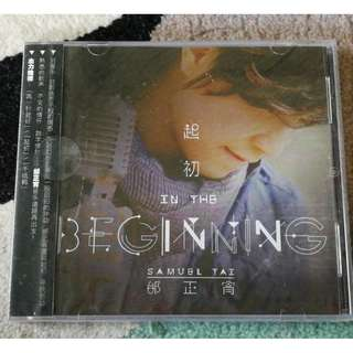 CD Samuel Tai Zheng Xiao - In the beginning 邰正宵起初全新