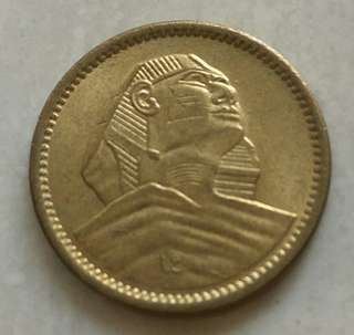 Egypt 1958 1 Millieme Unc Coin With Luster