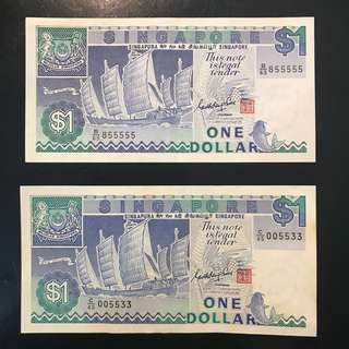 🚢 Singapore 🇸🇬 Ship Series $1 GKS Sign, Fancy Number 005533 & Almost Solid 5s. 2Pcs Lot EF Condition