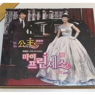 CD My Princess OST Part. 1 Brand New 宋承憲金泰熙我的公主原聲帶Part 1
