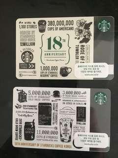 Limited Edition Starbucks Korea 18th Anniversary cards (set)