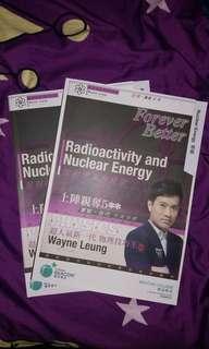 😍⚠遵理物理名師Wayne Leung物理全部筆記⚠😍