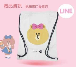 Samsung x LINE Friends 帆布束口後背包  CHOCO熊美 熊大 兔兔