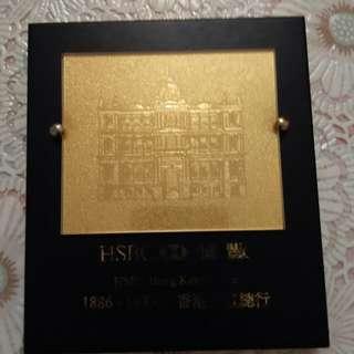 Justgold 香港滙豐總行1886-1933(價錢面議)