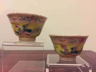 Straits Chinese / Peranakan / Nonya famille rose yellow teacups (TC12/13)