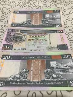 1997 匯豐銀行直版3連號(AA108252-108254)面值60