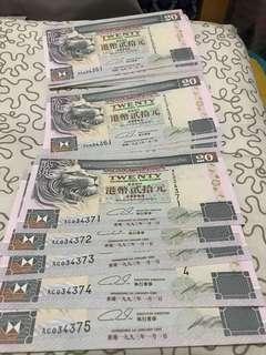 1993 匯豐銀行直版25張連號(面值500)AC34351-34375