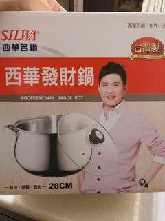 🚚 西華發財鍋