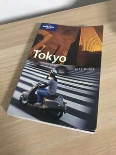 Lonely Planet - Tokyo City Guide
