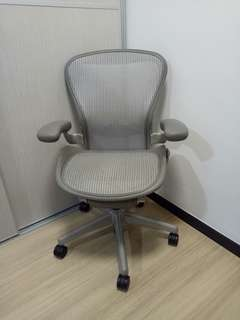Authentic Herman Miller Chair