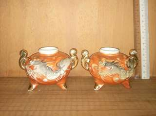 2 Mid 1900's Vintage Porcelain with Dragon Motif(202)