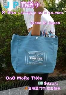 UR x Porter 2 Way Bag