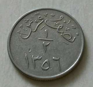 Saudi Arabia AH1356 Half Ghirsh Coin With Good Details