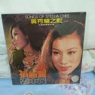 奚秀蘭之歌lp黑膠唱片