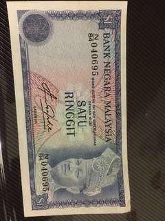 Duit RM1