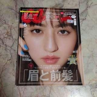 Camcam June 2018 Japanese Fashion Magazine