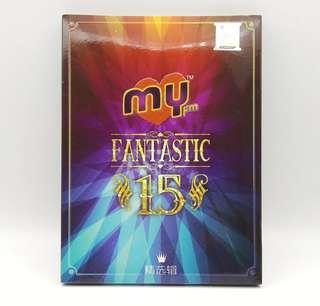 MY FM Fantastic 15 精选辑 2CD