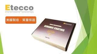 9H 3年陶瓷鍍晶 Etecco Ceramic Coating set by F Two Coating