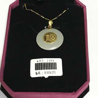 """24K/999 & 18K/750 Yellow Gold {Collectibles Item - Jade Pendant & Gold Chain} Classy & Beautiful Unisex Genuine White Jade With The Word """"Blessing"""" 【白色福字和田玉】Pendant With 24K/999 Yellow Gold Caving & 18K/750 Yellow Gold Chain C/W Certificate"""