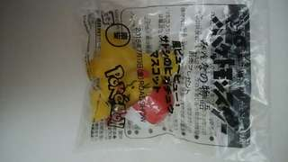 Pokemon not for sale item satoshi pikachu satopika keychain strap figure