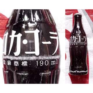 可口可樂早期日本190毫升白字玻璃樽