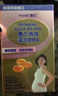 惠氏DHA(新貨新包裝)