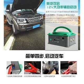 Jump Starter Portable Jump start battery