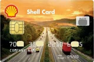 Shell 蜆殼油卡 車隊卡 2018最新優惠