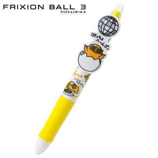 最新入荷 日本製造 Sanrio + Pilot Frixion 蛋黃哥 擦得甩3色原子筆 0.38mm