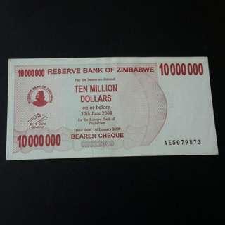 10,000 000 Ten Milliondollars Zimbabwe 2007 utk di jual..