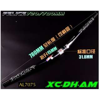 FELICE 3.0 XC Race Handlebar (Made in Taiwan) for Escooters / MTB DH/XC/AM / Bicycles