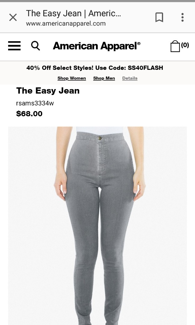 AMERICAN APPAREL - HIGH WAISTED JEANS