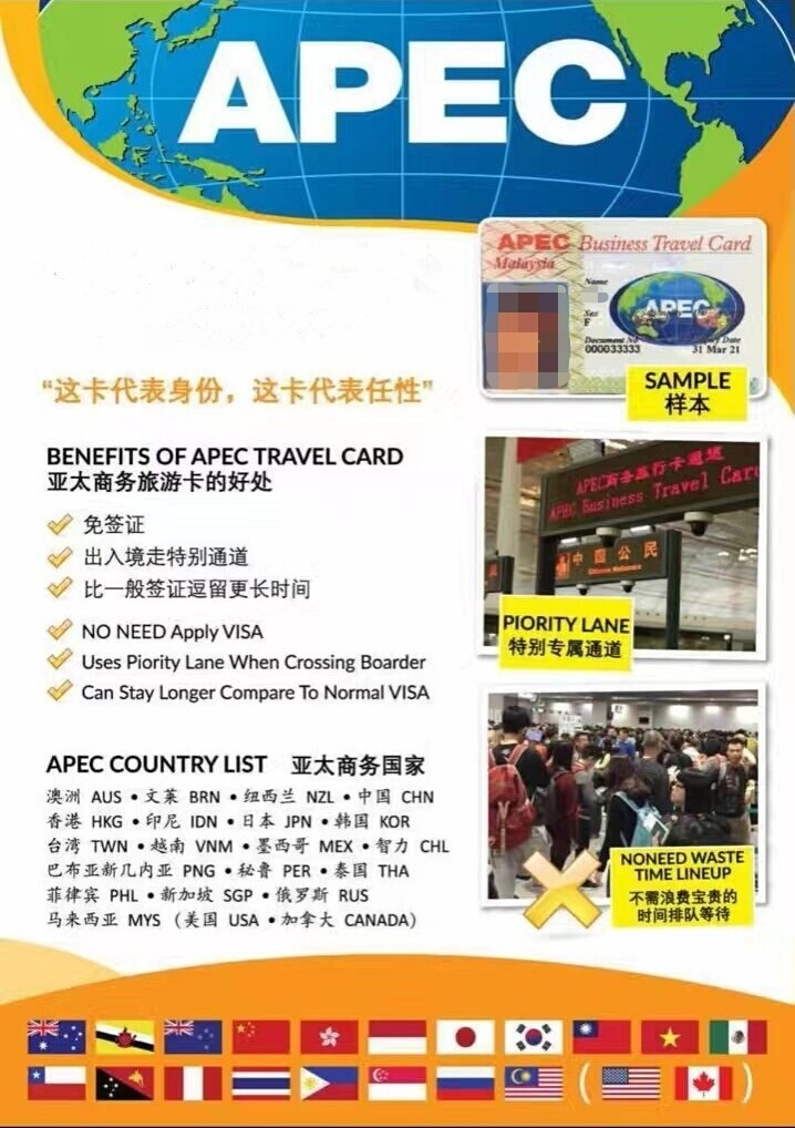APEC Business Travel Card, Tickets & Vouchers, Gift Cards & Vouchers ...