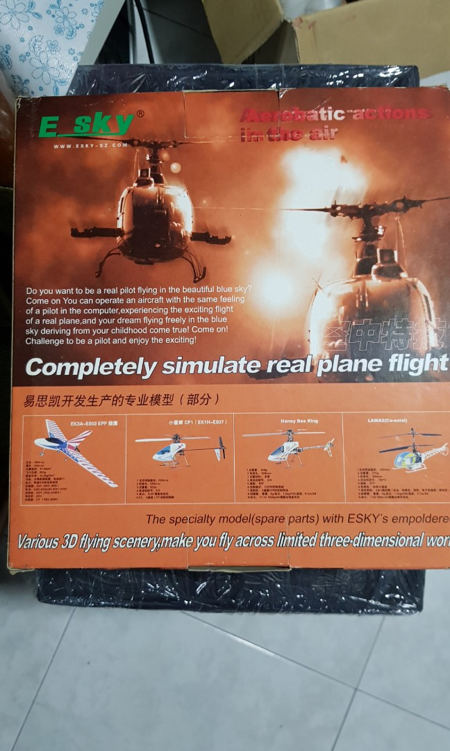Drone Simulator for flying