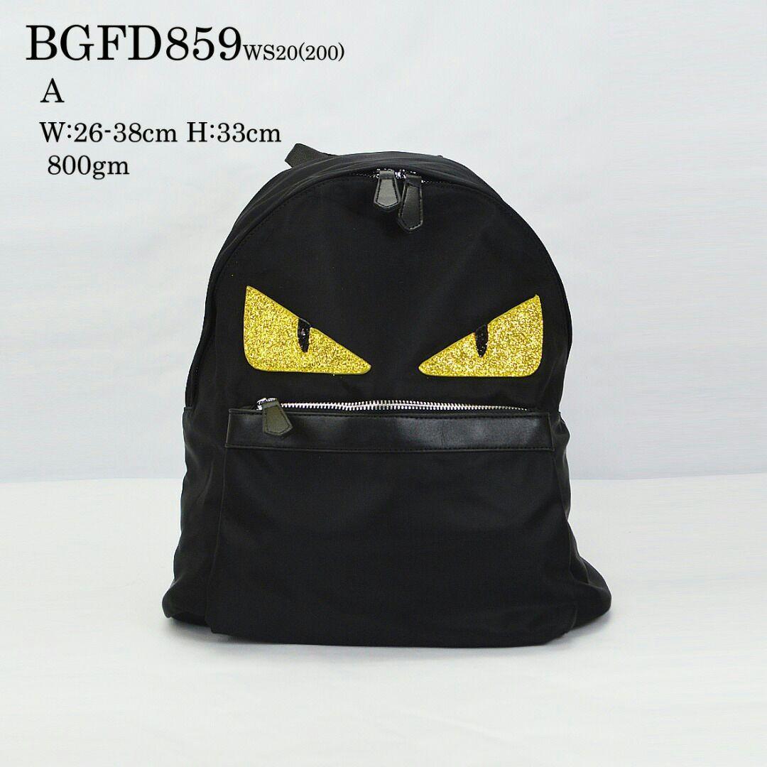 69f157aa1779 Fendi back pack grade Super A
