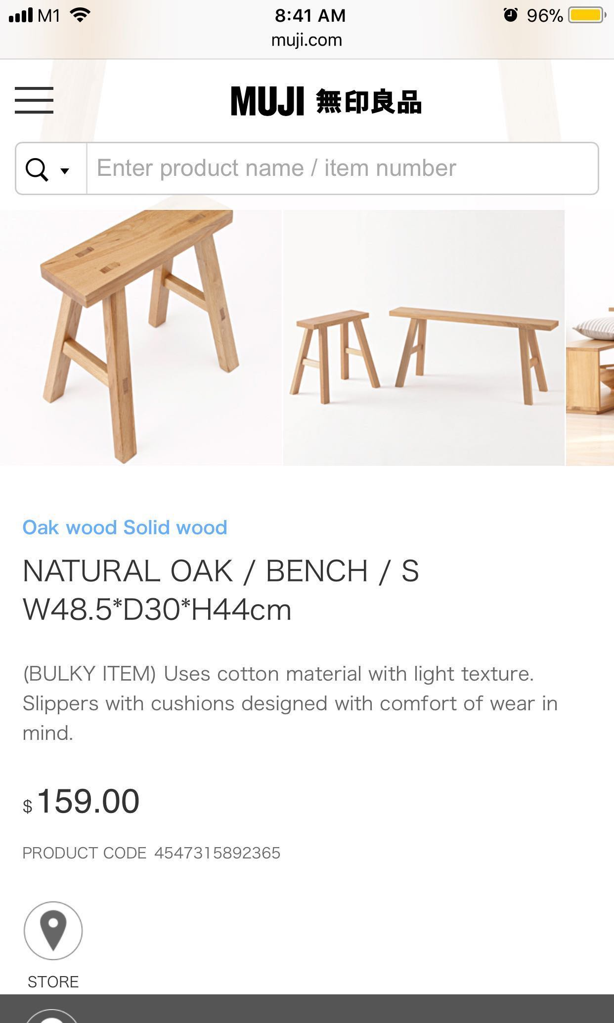 Incredible Muji Oak Small Bench Furniture Tables Chairs On Carousell Creativecarmelina Interior Chair Design Creativecarmelinacom