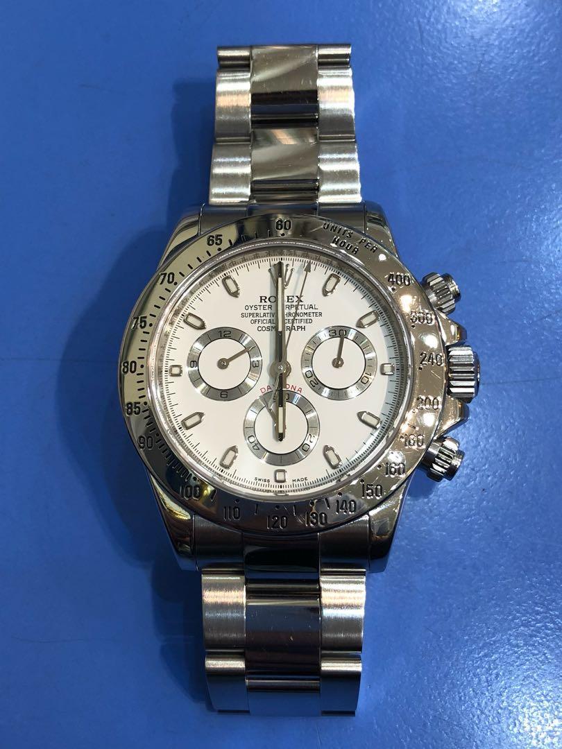 new styles fda1f 89027 Rolex Daytona 116520 White Dial V series 2011, Bulletin ...
