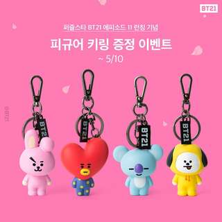[GO] BTS BT21 NEW