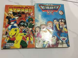DIGIMON 02 COMIC AND DIGIMON SPECIAL COMIC