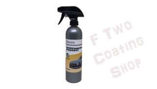 ETECCO 鍍晶維護噴劑532ml by F Two Coating