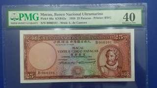 市面罕有澳門大西洋國海外匯理銀行1958年25元 賈梅士(單眼佬)市面己極小有 直得珍藏 (有小小議價)