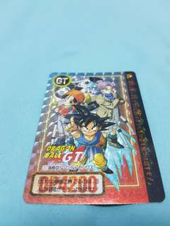 Dragonball GT no.1 card dual side