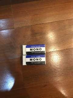 Tombow Mono Plastic Eraser