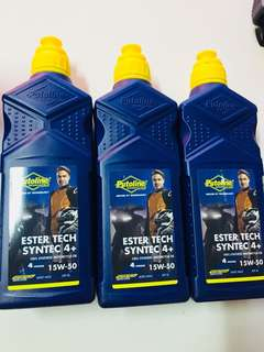 Free delivery 15w 50 fully synthetic