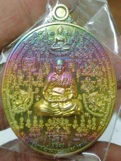 Lp Pong Wat Jaeng -self image and back is SKC rian 2561